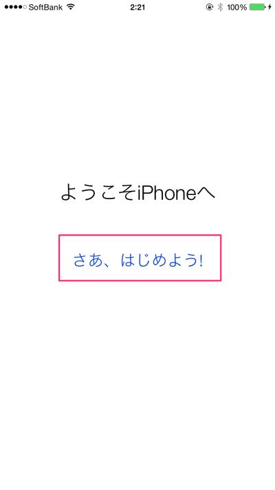 th_IMG_3481 (1)