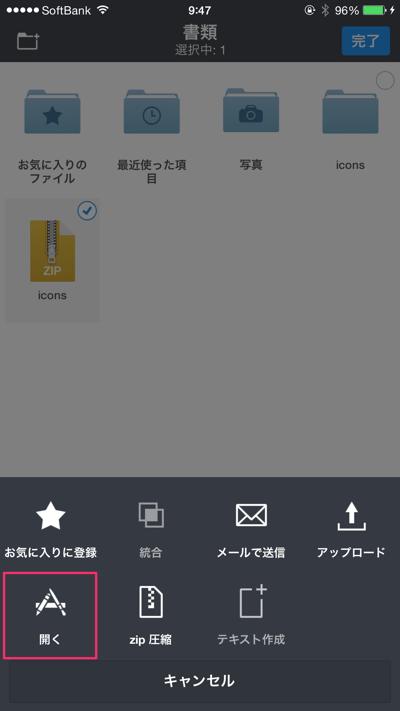 th_IMG_3869