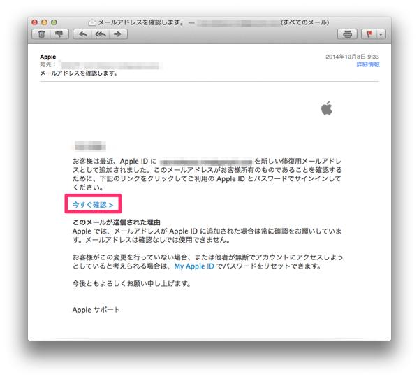 th_th_2014-10-08 9.34.13