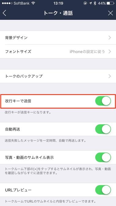 4_LINE_KEY_20170601_up