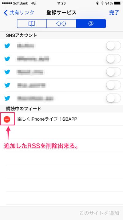 th_IMG_3965