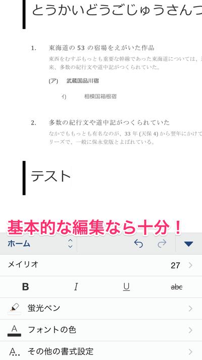 th_IMG_4015