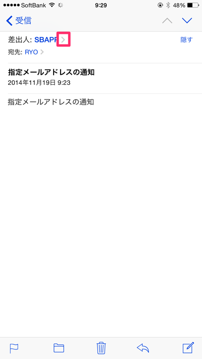 th_IMG_4266