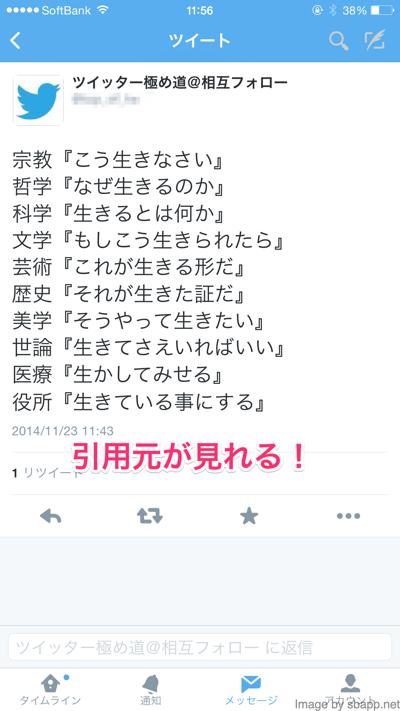 th_IMG_4415