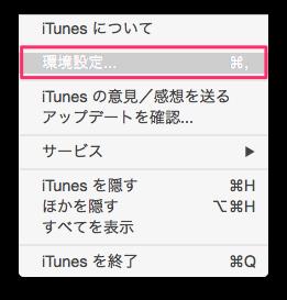 th_2014-12-04 19.58.59 (1)