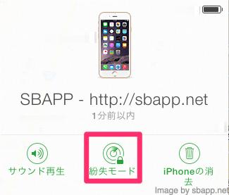 th_2014-12-08 11.45.11 (1)
