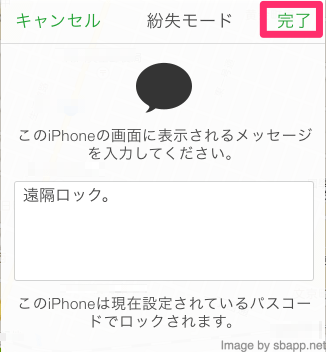 th_2014-12-08 11.45.45 (1)