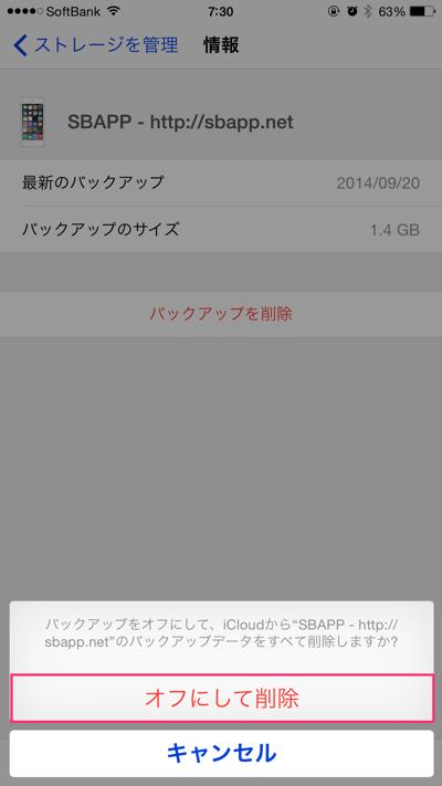 th_IMG_5040