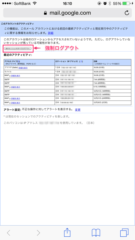 th_IMG_5089 (1)