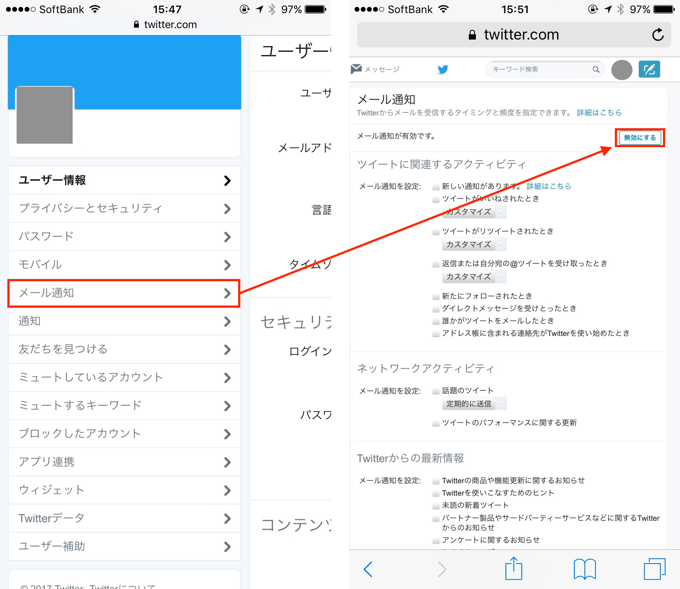 6_twitter_mail_20170610_up