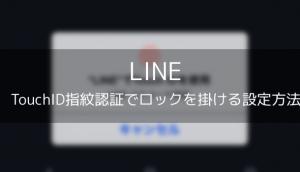 【新機能】iPhone版TwitterアプリのグループDMの使い方