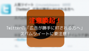 【iPhone&iPad】アプリセール情報 – 2015年1月4日版
