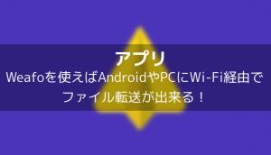 【アプリ】Google翻訳 – カメラスキャンで外出先でもサッと英語を日本語に翻訳出来る!