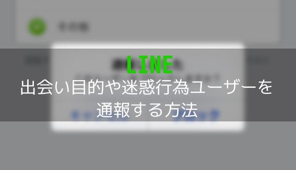 【Macアプリ】Funter – .htaccessや.DS_Store等の不可視ファイルの表示切替を簡単に出来る!