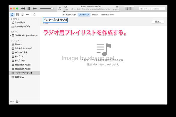 th_2015-01-19 10.45.23