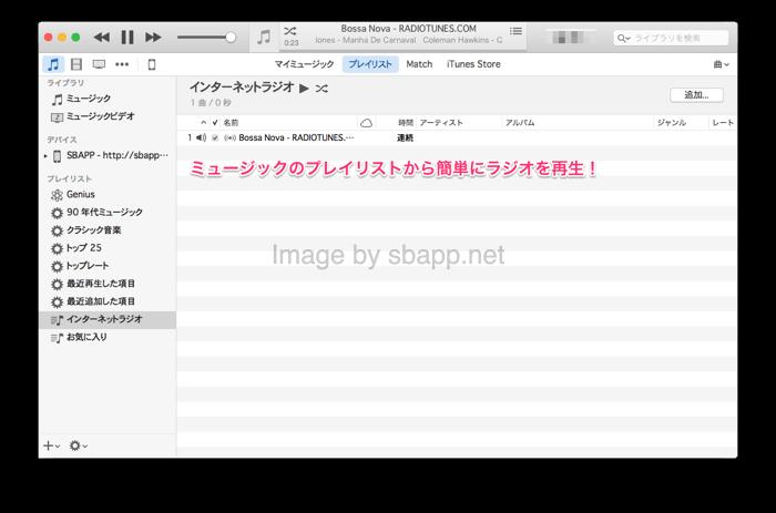th_2015-01-19 10.47.32