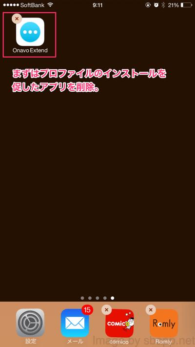 th_IMG_6319