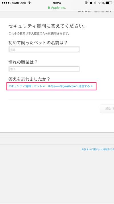 th_IMG_6551 (1)