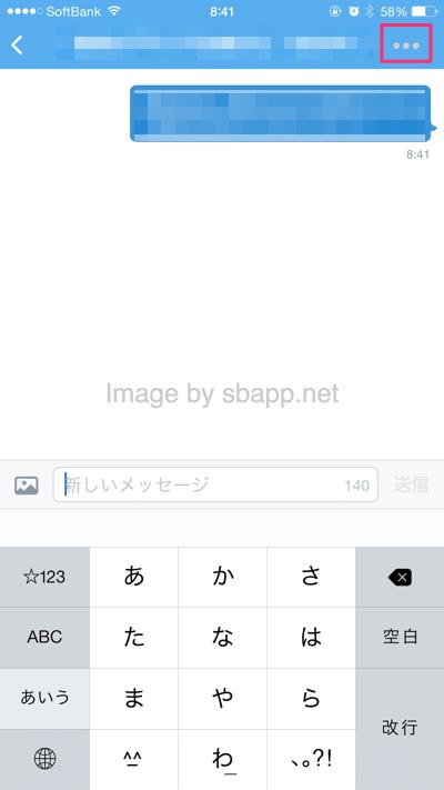 th_IMG_6760