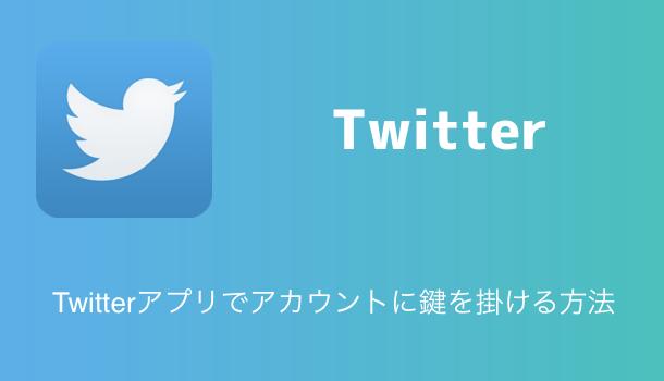 twitter-20170211 (1)