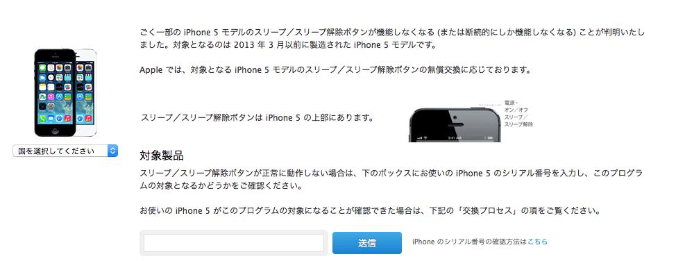 2015-03-07 9.09.32 (1)