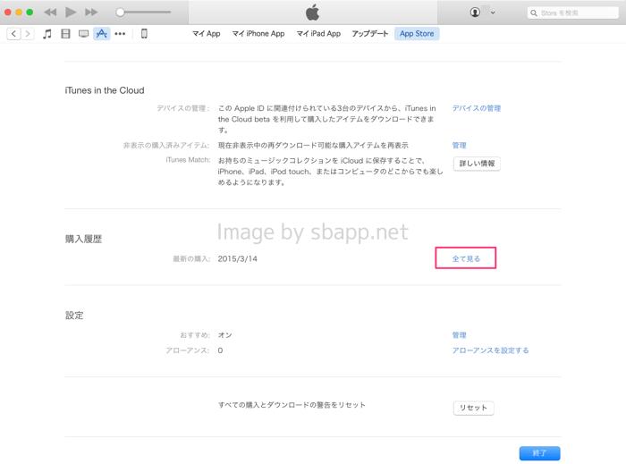 th_2015-03-20 8.08.45