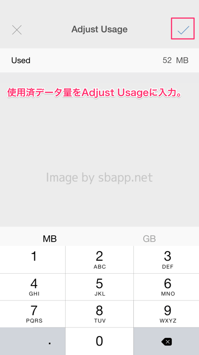 th_IMG_7817