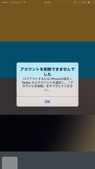th_IMG_8024