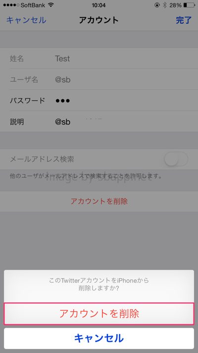 th_IMG_8028