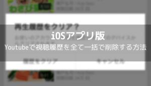 【速報】iOS8.3がリリース 詳細とOTAアップデート方法