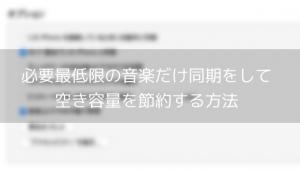 【iPhone】楽天、Amazon、LINEのパスワード変更方法まとめ