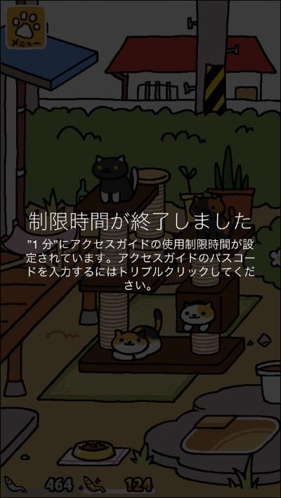 th_2015-04-20 11.37.05