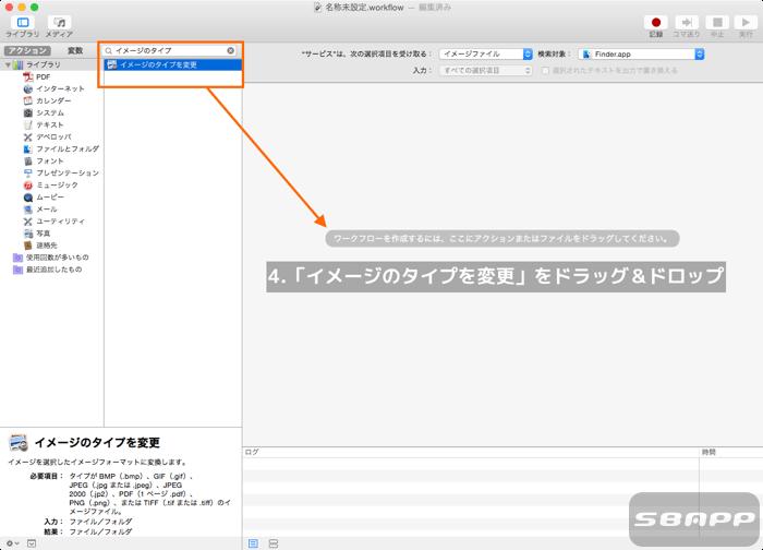 th_2015-04-29 11.14.04