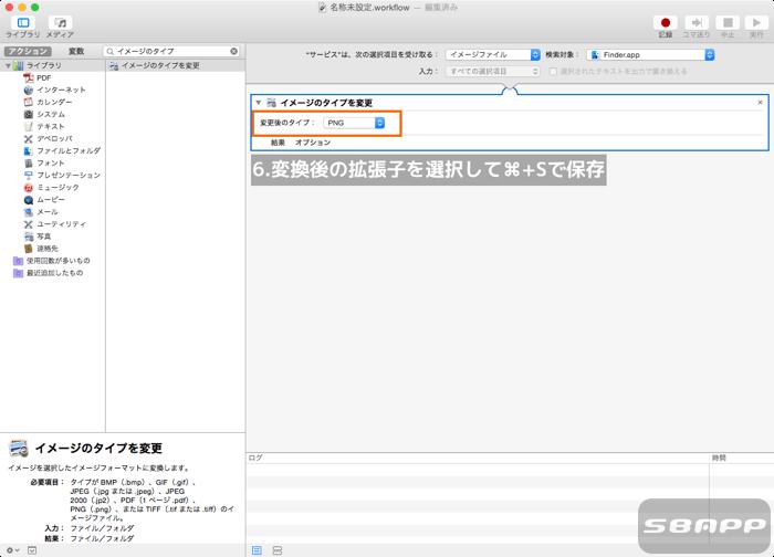 th_2015-04-29 11.14.44