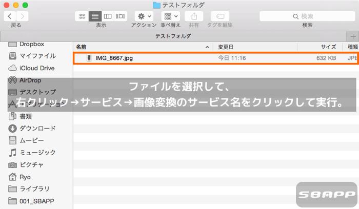 th_2015-04-29 11.16.07