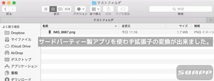 th_2015-04-29 11.16.46