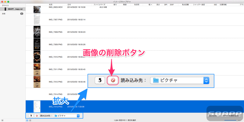 th_2015-04-30 14.37.39