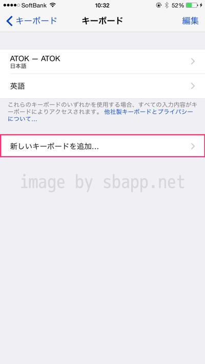 th_IMG_8089