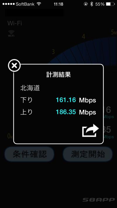 th_IMG_8621 (1) (1)
