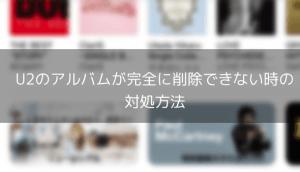 【iPhone】LINEのタイムラインに投稿したコメントを削除する方法