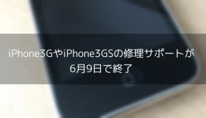 【iPhone&iPad】アプリセール情報 – 2015年5月16日版