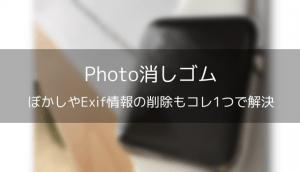 【iPhone&iPad】アプリセール情報 – 2015年5月6日版
