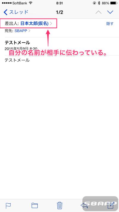 th_IMG_9010