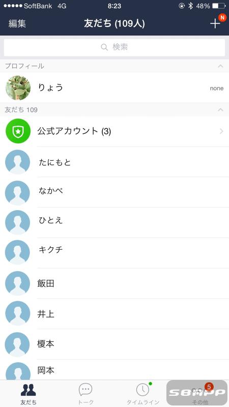 th_IMG_9319