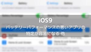 【iPhone&iPad】アプリセール情報 – 2015年6月13日
