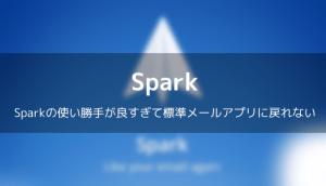 【iPhone&iPad】アプリセール情報 – 2015年6月1日版