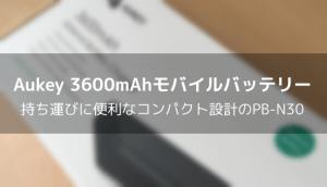 【iPhone&iPad】アプリセール情報 – 2015年6月6日版