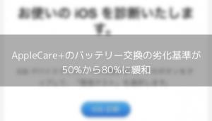 【iPhone&iPad】アプリセール情報 – 2015年6月29日