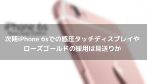 【iPhone】「スライドでロック解除」がスライドできない時の対処方法