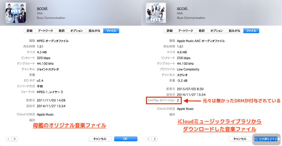 th_2015-07-03 8.30.37